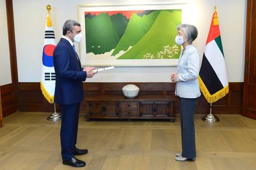 韩国阿联酋外长在首尔会晤共商合作大计
