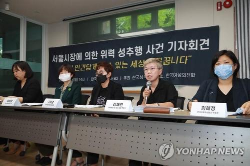 2020年7月13日韩联社要闻简报-2