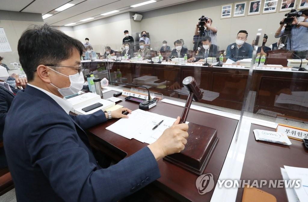 2020年7月14日韩联社要闻简报-1