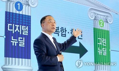 """韩政府将投资9000亿落实""""韩版新政"""""""