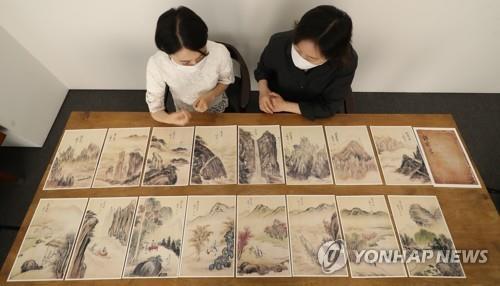 朝鲜王朝名画家郑敾画帖今拍卖 估价4000万元