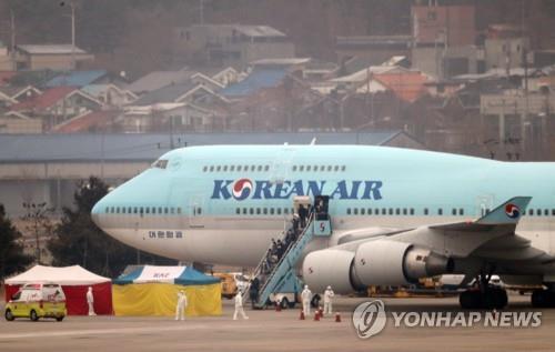 自武汉撤离韩侨吁政府取消对鄂旅游安全预警