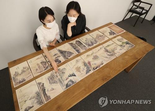 朝鲜王朝名画家郑敾画帖今流拍