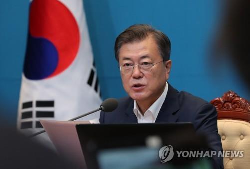 韩国等八国领导人联名发文强调公平分配新冠疫苗