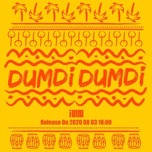 (G)I-DLE《DUMDi DUMDi》预告图 韩联社/CUBE娱乐供图(图片严禁转载复制)
