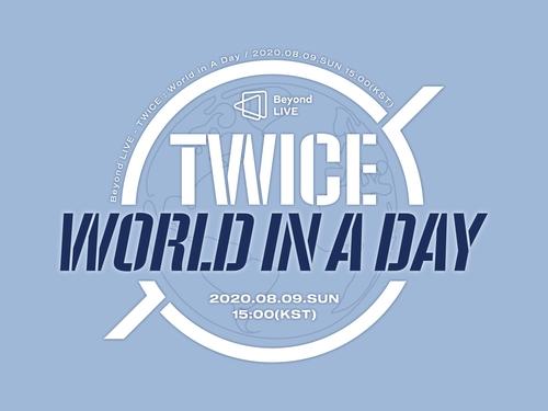 TWICE线上演唱会海报 JYP娱乐供图(图片严禁转载复制)