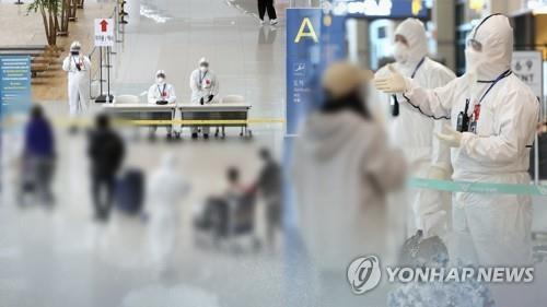 韩政府:300名旅伊公民申请回国 人数或再增