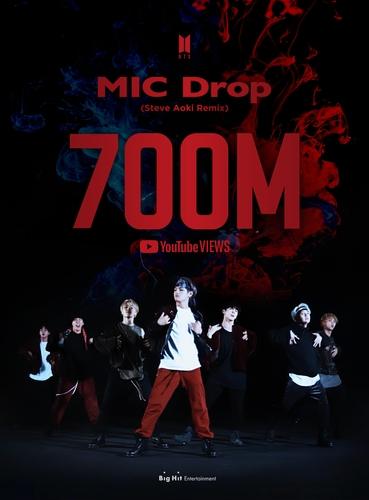 防弹《MIC Drop》混音版MV优兔播放量破7亿