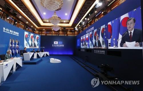 韩欧明开会讨论绿色转型合作