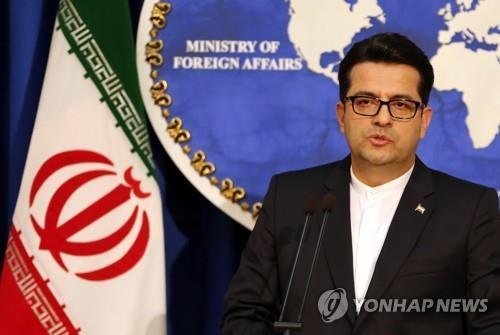 韩外交部抗议伊朗涉石油欠款诉讼发言