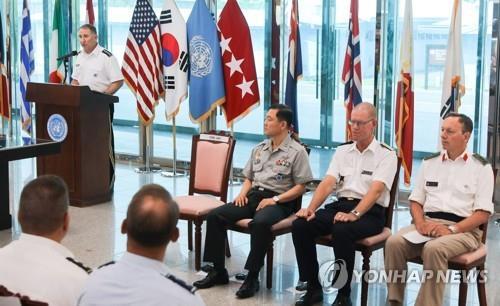 联合国军司令部申请在板门店自由之家办活动遭拒