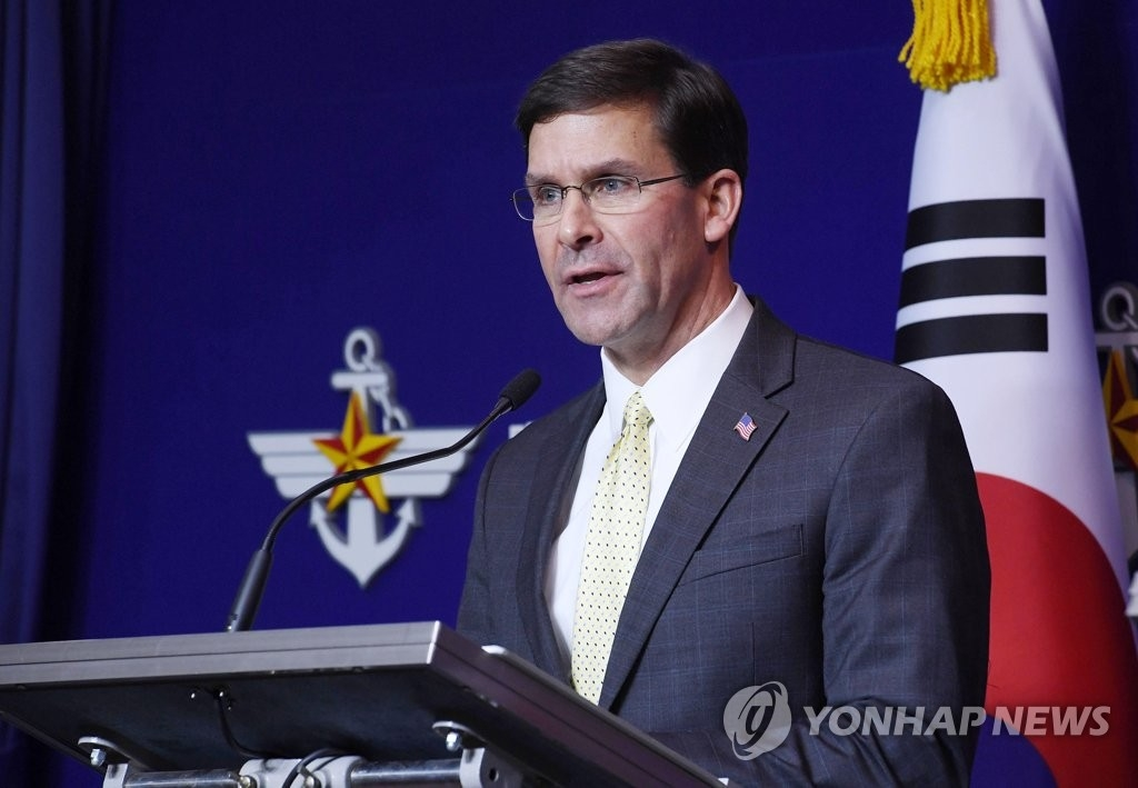 美国防长:不曾下令撤回驻韩美军