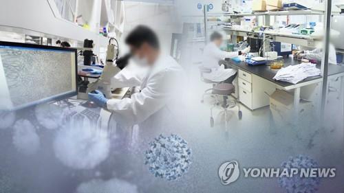 韩国考虑参与国际社会新冠疫苗研发分配