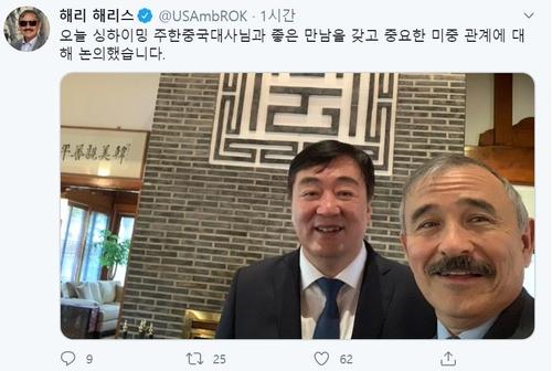 中美驻韩大使会面讨论双边关系