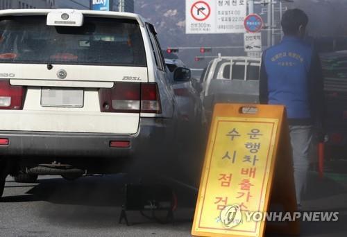 资料图片:老旧柴油车 韩联社