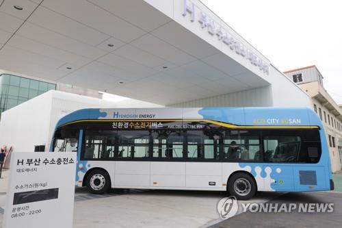 资料图片:现代汽车氢能公交车 韩联社/现代起亚汽车供图(图片严禁转载复制)