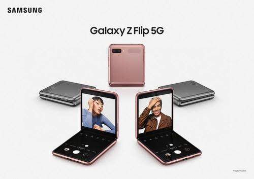 资料图片:三星Galaxy Z Flip 5G版 韩联社/三星电子供图(图片严禁转载复制)