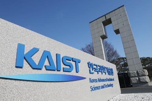 韩企业家为科学技术研究院捐款4亿元