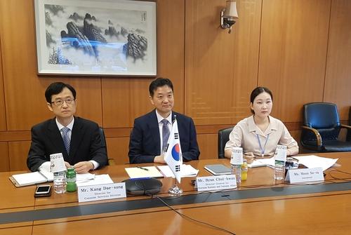 韩中领事磋商在线举行
