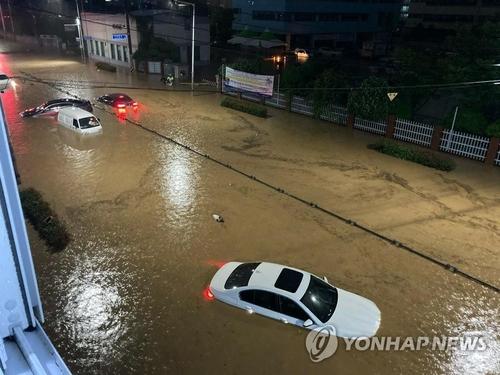 2020年7月24日韩联社要闻简报-1
