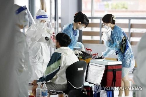 详讯:韩国新增41例新冠确诊病例 累计13979例