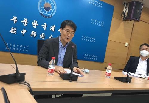 韩中就中方向韩方必要人员发放签证达成一致