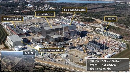 国际热核聚变实验堆建设现场 韩联社/韩国科学技术信息通信部供图(图片严禁转载复制)