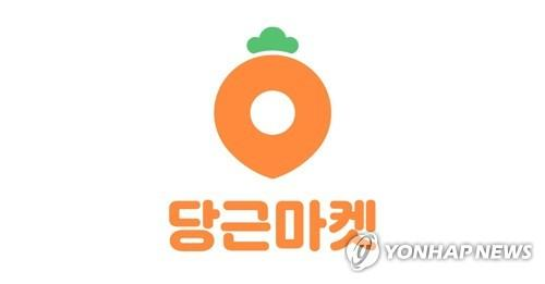韩二手交易软件人气旺 中壮年用户占比高