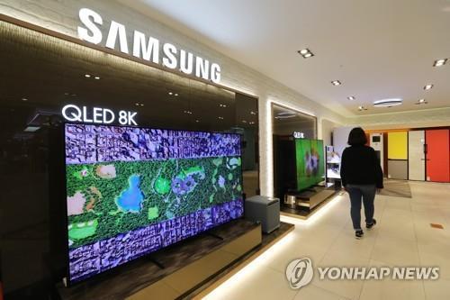 资料图片:三星电子旗下QLED电视机 韩联社
