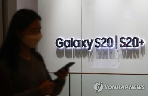 资料图片:三星电子旗下智能手机Galaxy S20标志 韩联社