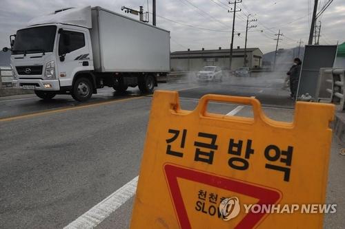 韩政府明举行禽流感防控研讨会