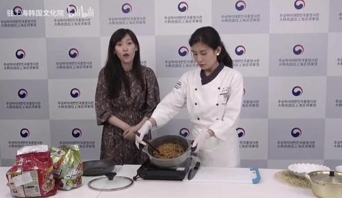 韩领馆On上海频道上线 首开网播外交先河