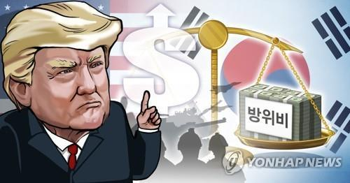 韩政府对美国军费分摊谈判代表换人表态