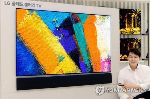 LG电子GX Soundbar新款条形音箱 韩联社/LG电子供图(图片严禁转载复制)