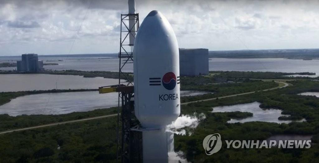 2020年7月31日韩联社要闻简报-1
