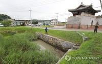 韩联参公布脱北者越界返朝事件调查结果