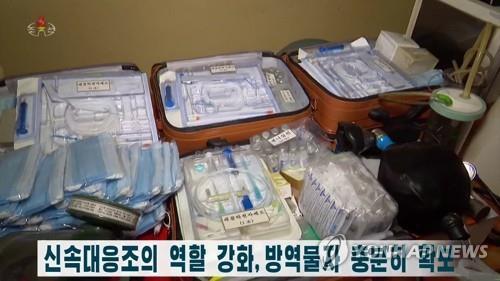 韩政府:不公开朝方受援单位有助人道合作
