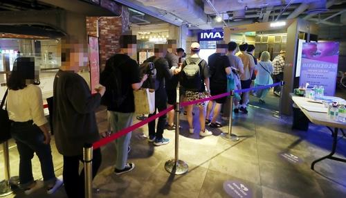 富川影展首度线上线下齐办吸引逾3万观众