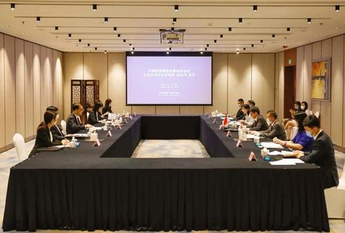 8月1日,在中国山东青岛,韩中举行第24次经贸联委会会议。图为会议现场。 韩国外交部供图(图片严禁转载复制)