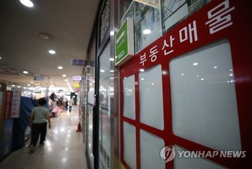 韩国楼市调控恐加速典租转月租