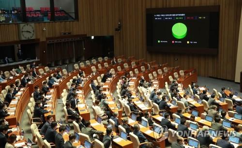 韩国国会通过三项房地产税法
