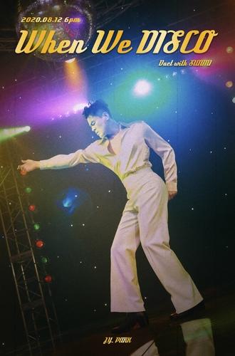 资料图片:朴振英和宣美的合唱曲《When We Disco》预告照 经纪公司JYP娱乐供图(图片严禁转载复制)