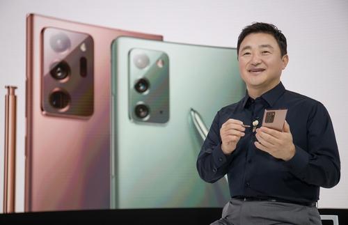三星电子首办在线发布会 5款Galaxy新品亮相
