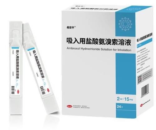 韩药企拟在华进行新冠治疗药临床试验