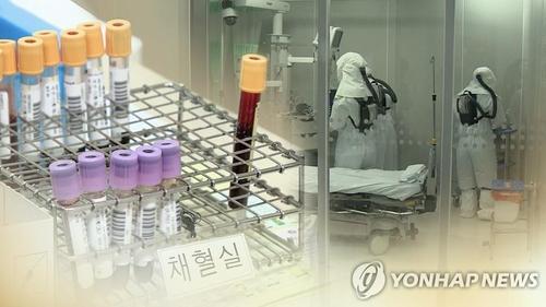 韩国再开展新冠抗体检测 范围覆盖大邱