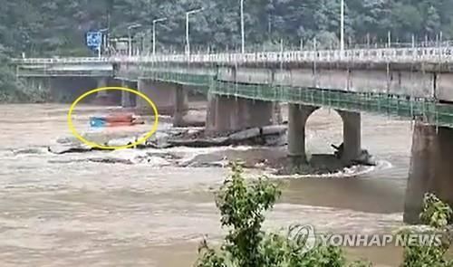 韩国中部地区连降暴雨灾害频仍
