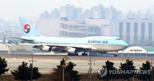 消息:上海市政府允许韩国企业家乘包机返沪