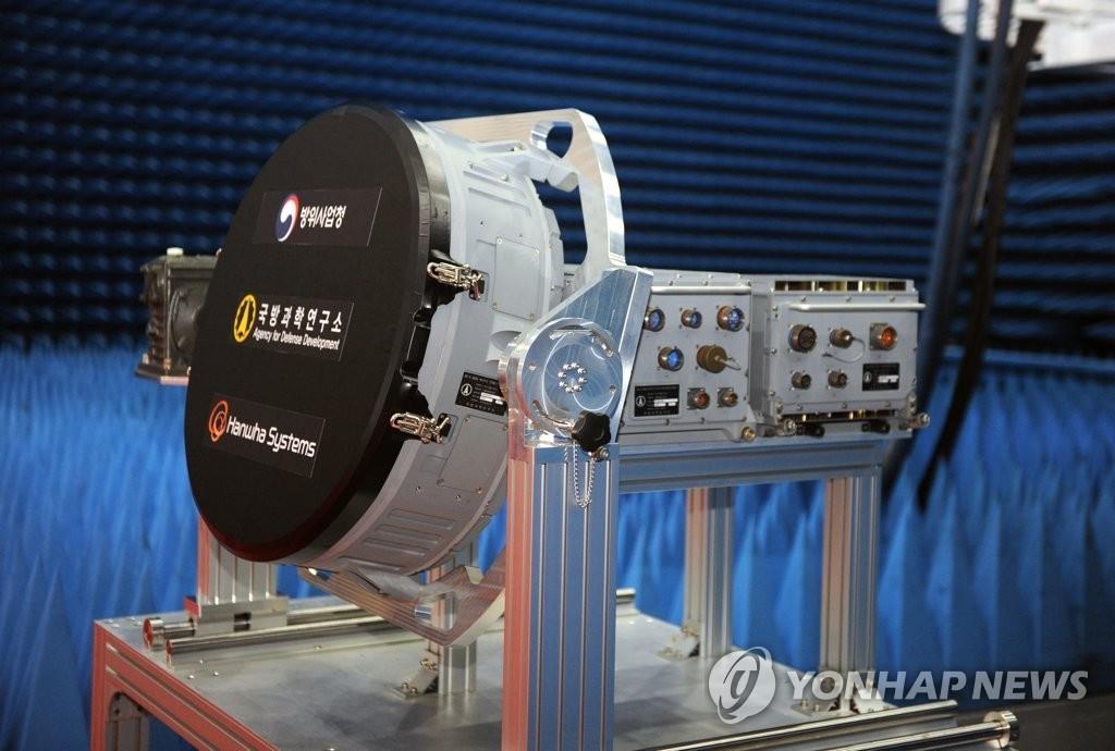 韩自主研发机载有源相控阵雷达试制品出炉