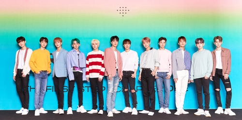 资料图片:YG娱乐新男团TREASURE 韩联社/YG娱乐供图(图片严禁转载复制)