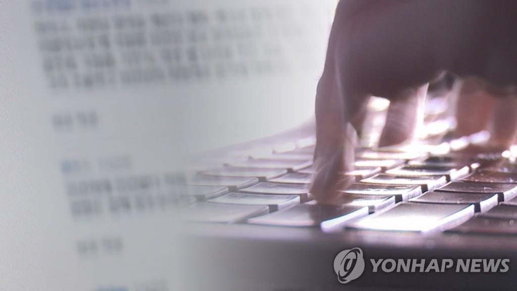 韩两大门户网站暂停体育新闻评论功能